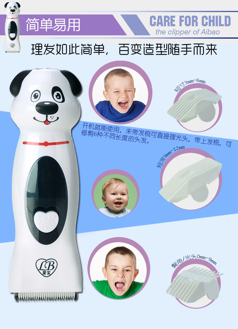 hair-clipper-filter