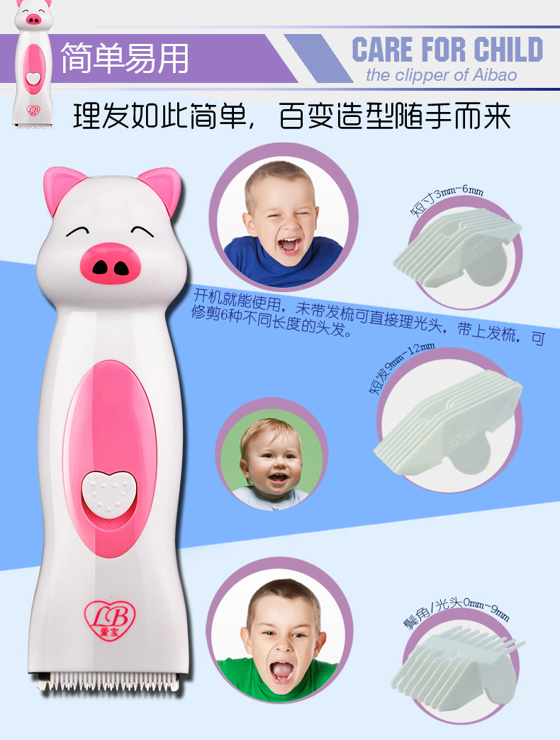 hair-clipper-pig-kids