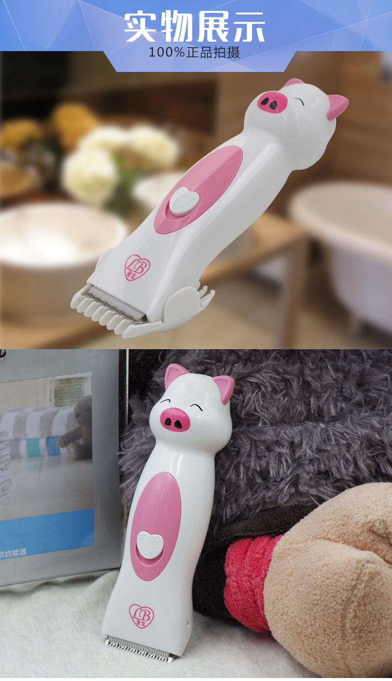 hair-clipper-pig-use