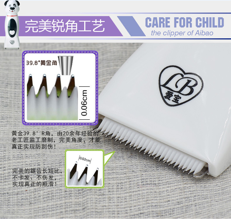 hair-clipper-safe